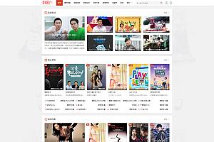 【仿韩剧TV影视网站源码】苹果cmsV10+简约影视网站源码+电脑模板+手机模板