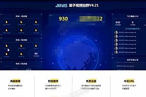 【量子视频站群系统V4.21】视频站群系统 +无授权+无限制+视频网站源码
