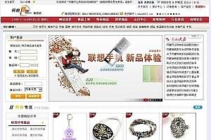 【网趣 v14.9】旗舰版+网上购物系统+网上商城+支付宝微信支付接口