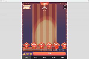 新版微信夹娃娃抓猴子网络赚钱游戏2.0 带三级分销_游戏源码