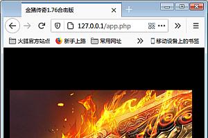 H5手游雷霆战神传奇(金猪合击版)一键启动服务端+IP修改+GM后台【站长亲测】