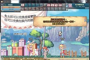 【小梦彩虹岛】单机2.4版+一键端+一键启动+支持任意帐号密码需记住帐号