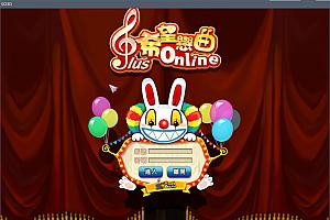 【希望OL】3D卡通网游+泰端+精简移植VM虚拟机端+需要联网+视频教程