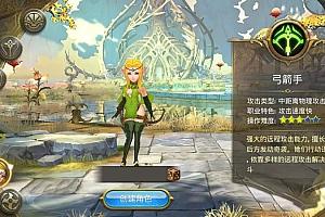 【龙之谷】快餐服+服务端+带双端app+带授权物品后台+一键搭建游戏