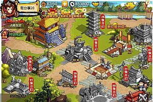 【悍将三国】最新终结版+角色扮演+策略经营游戏+百张地图+一键服务端+附带外网教程