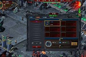 【狱国争霸】战争策略网页游戏+还原多个时代经典战役战图+一键端+网单修复BUG+启动非常简单