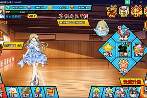 手游【闪乱神乐】最新终结版一键端+GM游戏后台+安卓苹果端【站长亲测】