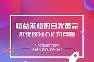 【新狮子鱼社区团购商城系统15.7.0】功能模块+独立版+前端+新增付款后订单分享标题自定义