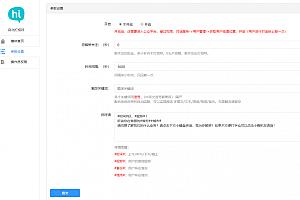 【自动打招呼v3.6】功能模块+公众号自动打招呼+支持文本图文视频语音等多种打招呼消息