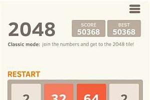 【2048益智游戏V1.0.1】功能模块+微信益智数字小游戏+可继续挑战更高等级4096等领域