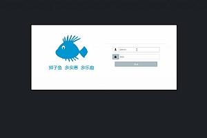 【狮子鱼V11.6.1】功能模块、亲测独立版狮子鱼、社区团购小程序、团长+供应商、完整前后端安装包