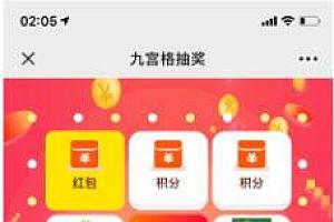 【米花营销宝V1.3.0】功能模块、增加实物奖品管理、增加在线客服(微聊)模板、增加手机端核销员