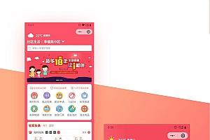 【奇店社群社区团购 V4.7.6商用版】 功能模块、新增分销佣金、安装更新包