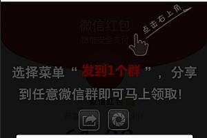 【微信视频强制分享源码】裂变引流+广告流量裂变吸粉变现源码+朋友圈转发+分享任务+邀请入群
