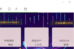【亲测源码】10月最新蓝色红包雨/带完整搭建教程/支付已对接+完整视频搭建教程