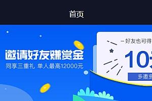 【亲测源码】八月最新跑分二开修复版[代理+商户+用户]源码+完美推广系统