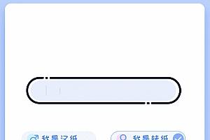 【声音鉴卡引流神器】声鉴卡HTML5网页源码+完整可运转+调用wx录音+自动判断声音属性