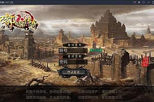 白日门传奇手游【嘟嘟传奇】2021整理Win一键即玩服务端+GM后台【站长亲测】