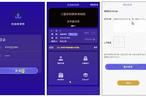 【微商新零售平台】推广必备神器+派单工具+商友圈