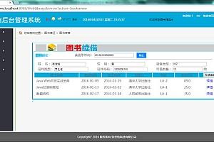 【图书馆智能管理系统】java图书馆管理系统源码+图书馆信息化管理+借书还书系统+提升工作效率