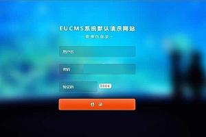 【EUCMS智能建站系统v5.10.12】最新版+微信公众号管理系统+多语言系统+电脑站+手机站