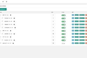 HulaCWMS呼啦企业网站管理系统 v3.0.4