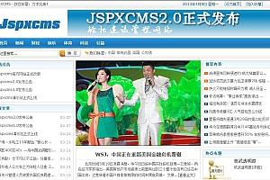 【Jspxcms  v10.1.0】国产开源Java CMS+网站制作维护利器+自动删除30天前访问日志