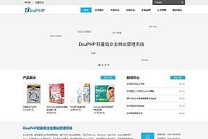 【DouPHP模块化企业网站管理系统 v1.6】公众号管理模块+手机版+小程序+版本全新升级