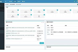 【云业CMS开源企业建站系统 v2.1.6】中小企业网站建设的php开源cms+支持PC手机微信访问
