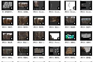 Blender2.9古代城堡,环境概念设计&概念动画制作【画质高清有工程】