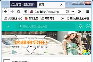 小猪o2o生活通v2.82 全开源尊享版+多城市【站长亲测】