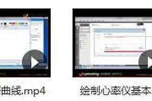 stm32项目开发之心率检测仪实战视频教程(含案例源码)