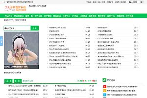 【宽屏首页列表翻页教程网v5.52】电脑版/手机版/平板版无缝切换+一个后台同步管理+整站生成静态利于搜索收录