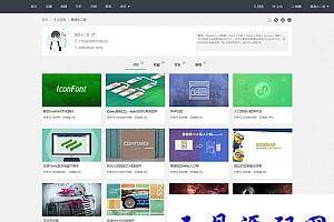 【酷瓜云课堂 v1.2.0】腾讯云版+开源网校系统+在线教育系统+完成客户端API数据接口