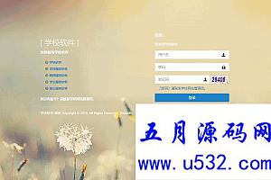 【高博学校网站内容管理系统v20211015】 学校网站内容管理系统+同时支持在电脑和手机上浏览