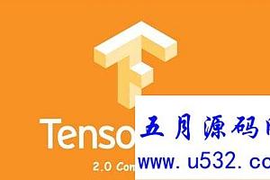 【TensorFlow机器学习系统 v2.3.2】用于机器学习的端到端开源平台+提供多个抽象级别