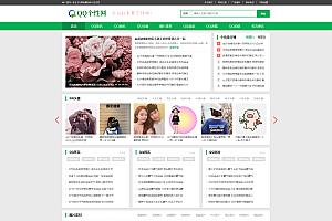 织梦cms模板自适应QQ个性空间日志新闻资讯类网站源码【站长亲测】