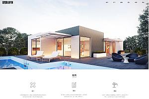 织梦cms模板 白色建筑工程网站源码[自适应手机版]【站长亲测】