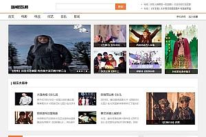 织梦娱乐新闻资讯类网站织梦模板(带移动端)