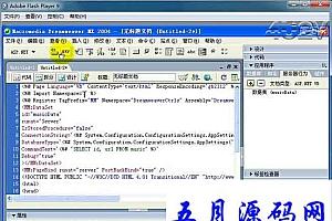 Dreamweaver网页制作实例教程100例