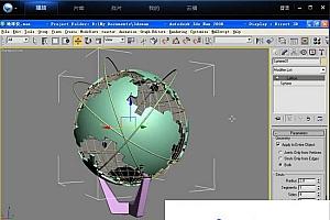 3DMax高级建模全实例解析