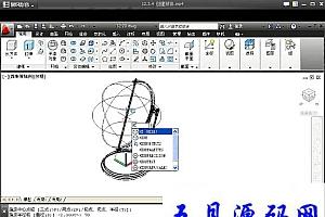AutoCAD2013精彩百例与与标准命令解析视频教材
