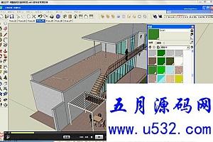 Sketchup室内外建模全套教程
