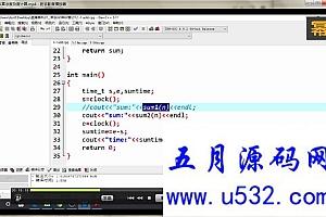C++数据结构与算法视频教程(18课)