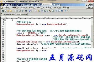 郝斌Java视频教程107讲附源码