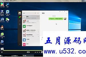 新手学电脑_windows10电脑操作学习入门