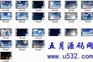 25组蓝天白云高清视频素材