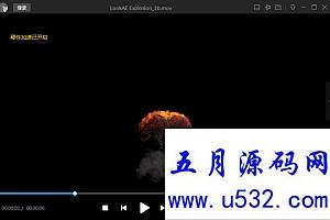 10个火焰爆炸浓烟特效2K通道视频素材