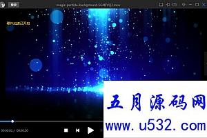 梦幻粒子掉落视频素材