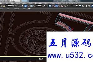 3Dmax室内建模教程